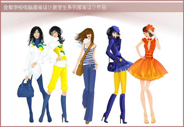 一系列服装效果图手绘内容一系列服装效果图手绘