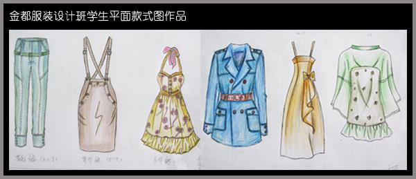 高級服裝設計師班