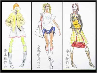 服装设计培训学校|北京金都服装设计制板打板立体