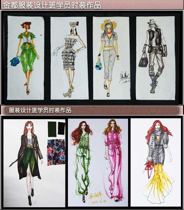 二:是重点款式时装画手绘技法 ,掌握各种男女时装经典服装:各式衬